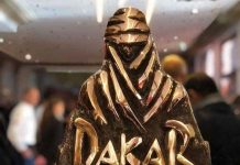 Dakar Rally Trophy