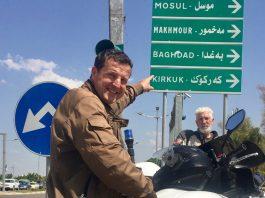 a-kurdish-movie